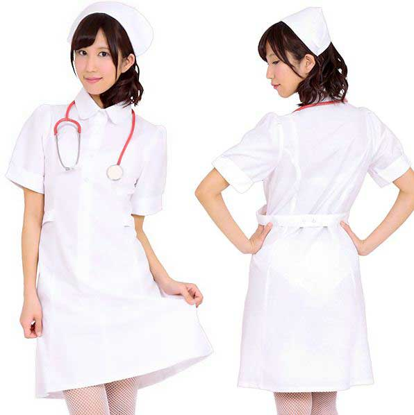 Nursing uniform outfit