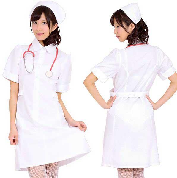 Nursing uniform outfit