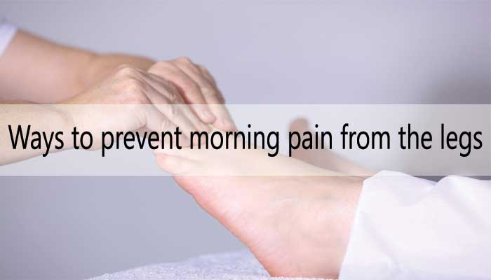 Ways to prevent morning pain from the legs